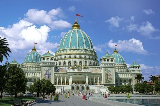 Private Full Day Trip to Mayapur from...