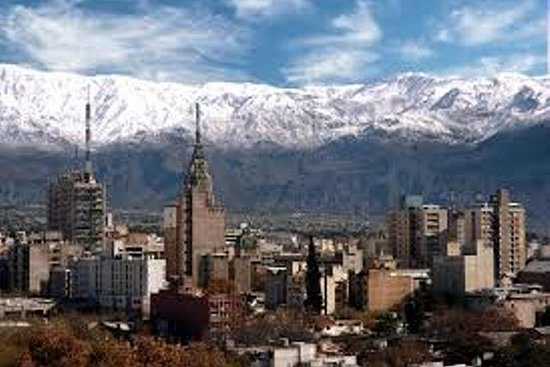 City Tour de Mendoza com o Cerro de la...