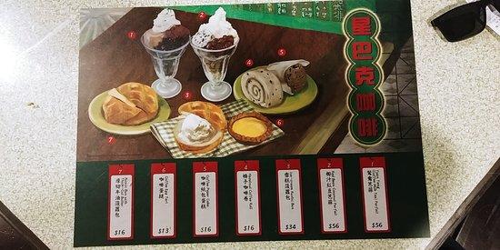 Starbucks Coffee 'Bing Sutt': 特色菜單