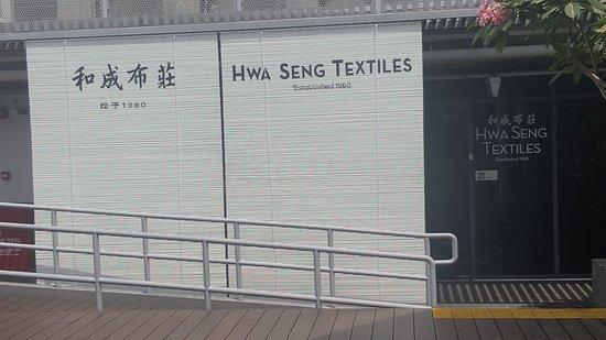 HST Tailors