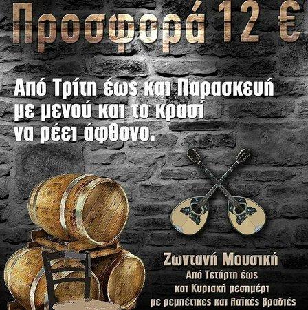 Taverna Foinikes: Ταβέρνα οι Φοίνικες
