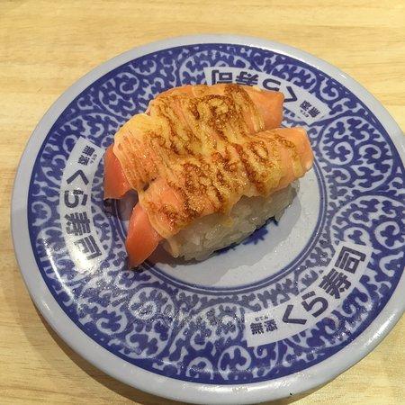 Kura寿司(品川站前店)