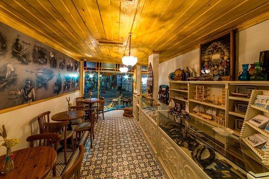 Kapurcuk Kultur ve Gastronomi Evi