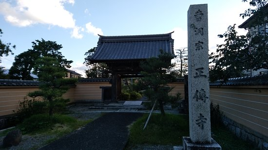 Bilde fra Takashima
