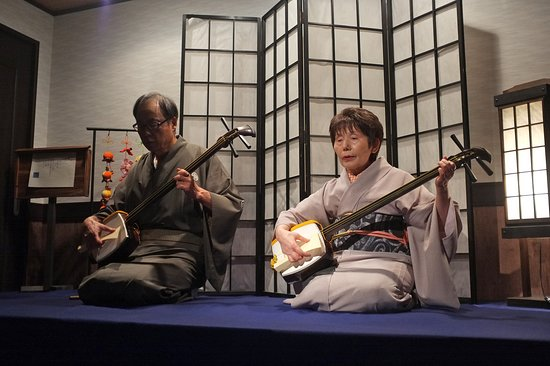 Shamisen Geiyukan: Shamisen Live Performance