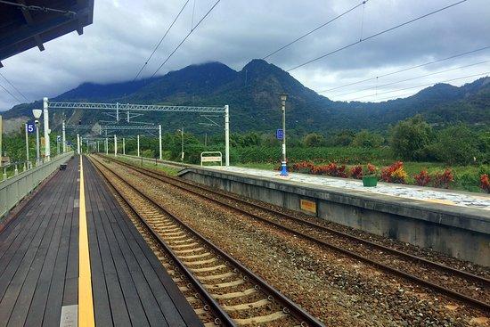 Shanli Station