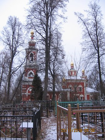 Varvarino, Rusia: Храм Рождества Христова в Варварино