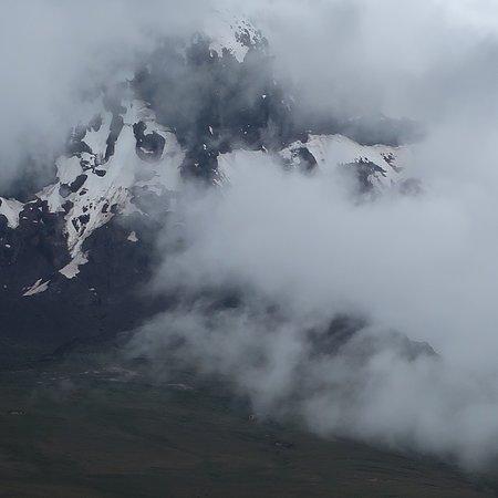 Napo Province Foto
