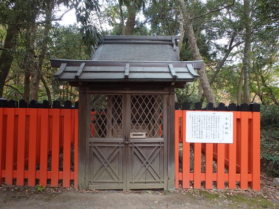 Nakaragi Shrine