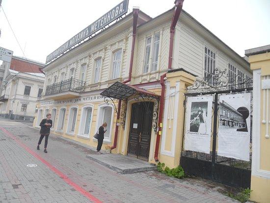 Metenkov's House