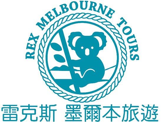Rex Melbourne Tours
