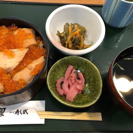 Yamamoto-cho Photo