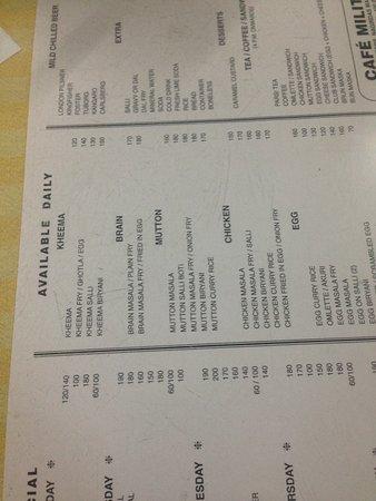 Cafe Millitary: Main menu