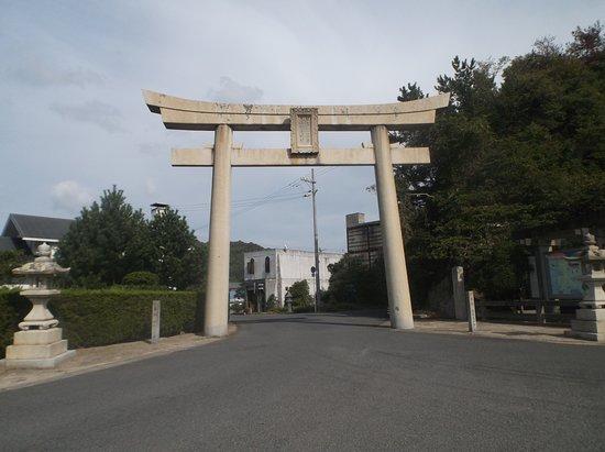 Miyaura Port