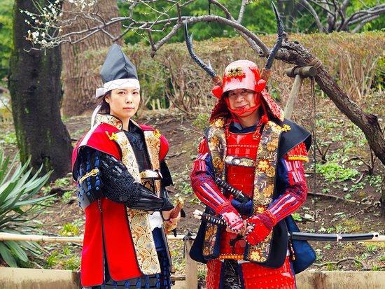 Asakusa Samurai Ai Armor Experience