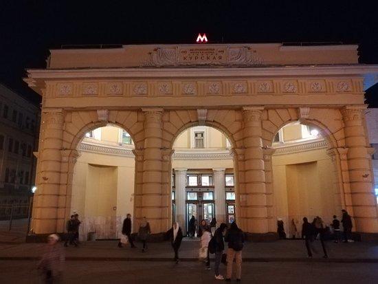 Metro Station Kurskaya