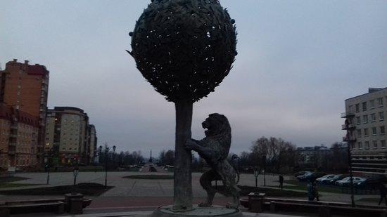 Oranienbaum Fountain