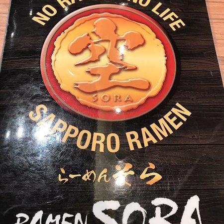 Ramen Sora Foto