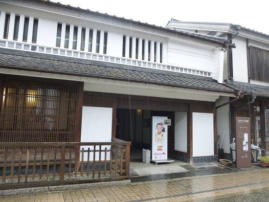 Misuzu Road