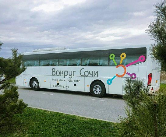 Shuttle Vokrug Sochi