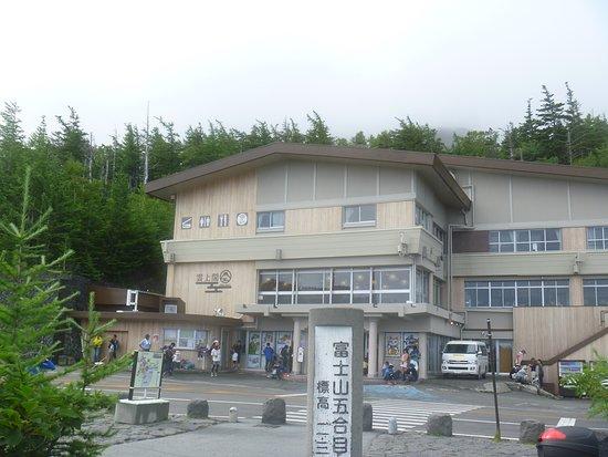 Mt. Fuji 5th Station Monument