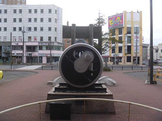 Dorin Monument