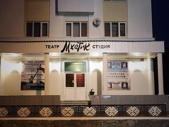 Theatre-Studio Mkhatik