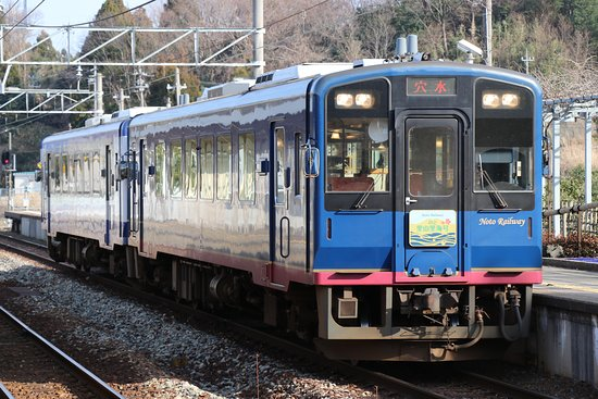 Noto Satoyama Satoumi Sightseeing Train