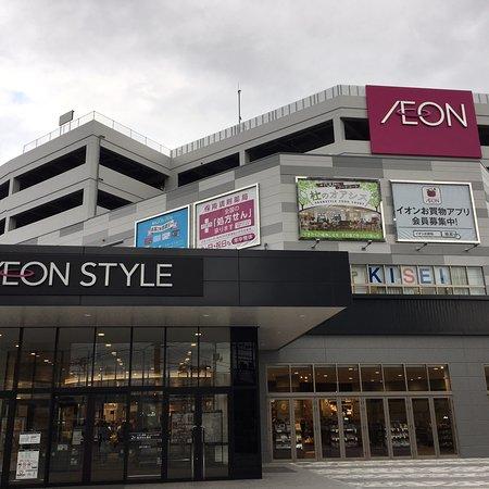 Aeon Style Sendai Oroshimachi