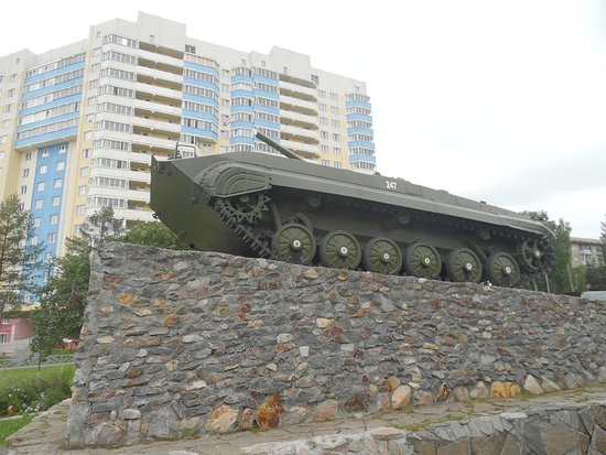 Pervouralsk, Rusia: side view
