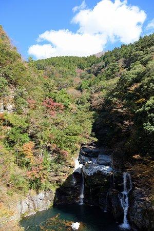 Otodoro Waterfall