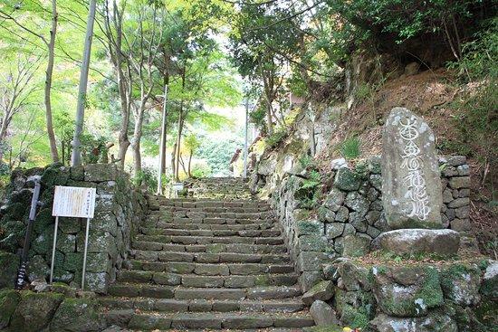 Chato-dera Temple