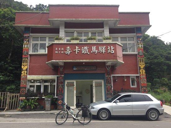 Shou Ka Tie Ma Yi Zhan