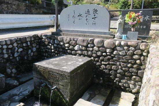 Zomeki no Yusui