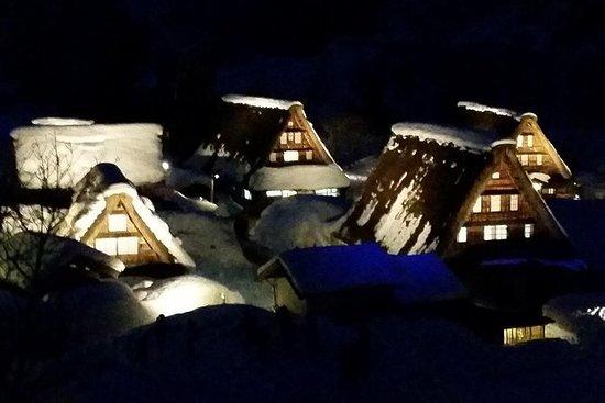 Evento de iluminación en la aldea de...