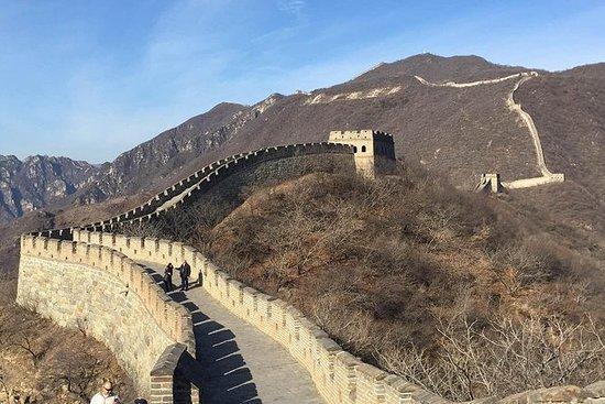 Tour Privado de Dia da Grande Muralha...