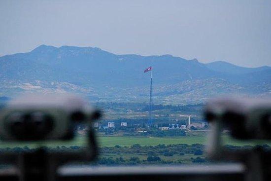 Koreaanse gedemilitariseerde zone en ...