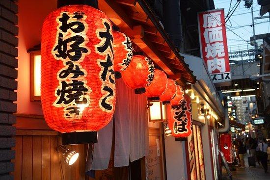 Excursão gastronômica noturna a pé...
