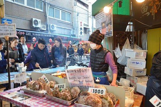 Osakas Kuromon Market Food Tour