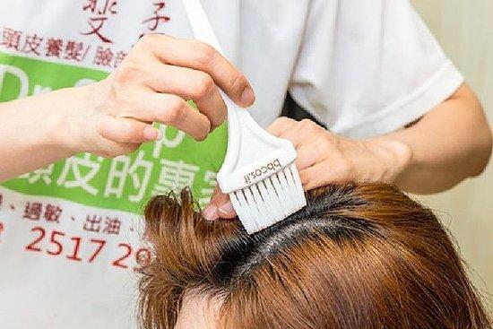 Hair Coloring-ITALY BBCOS Zero Amonnia
