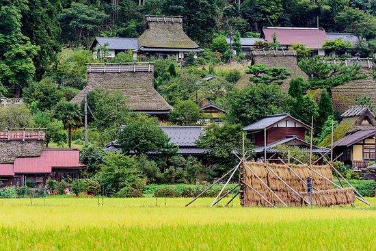 Prefeitura de Kyoto do norte...