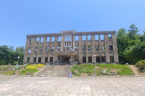 Lost City di Cheorwon DMZ Private Day
