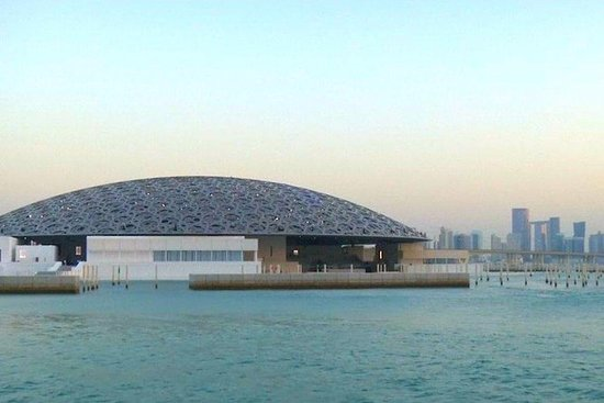 Abu Dhabi Stadtrundfahrt & Dhow...