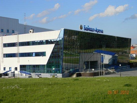 Baikal-Arena