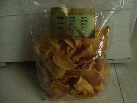 Jinshan, Xinbei: さつまいもチップス80元