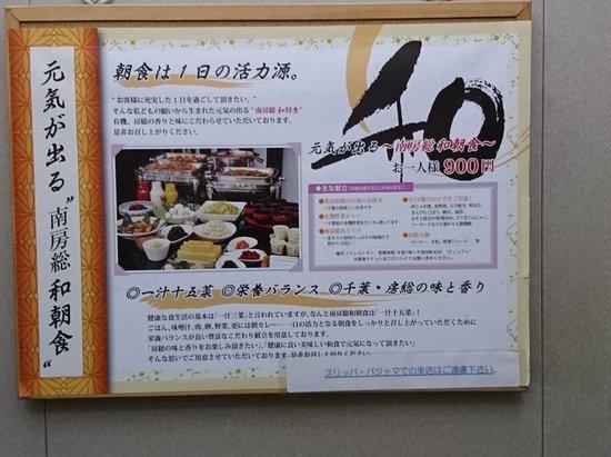 Nihonbashi-Honcho صورة فوتوغرافية