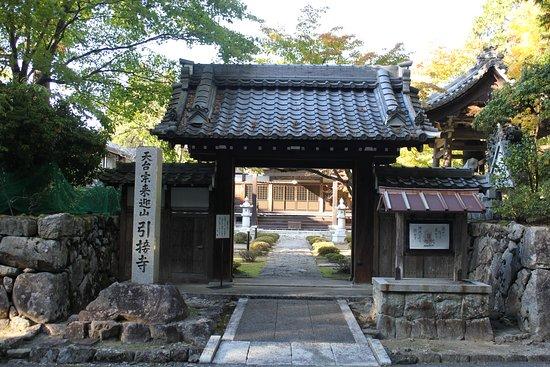 Injo-ji Temple