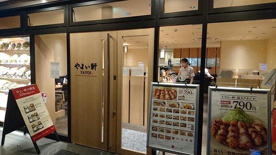 Yayoiken Uchihonmachi: 日式連鎖速食店外觀