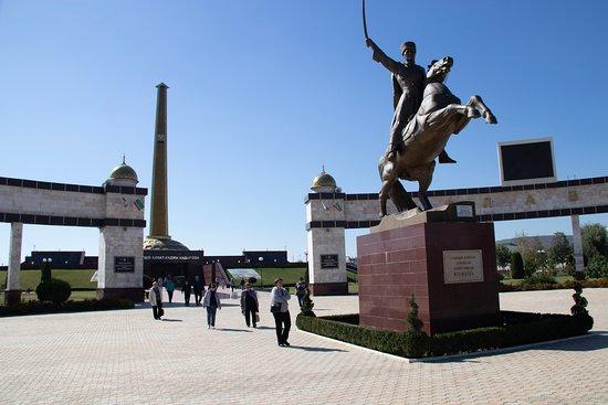 Grozny, Russia: Entrance Kadyrov museum