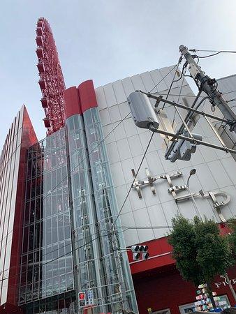 VR Zone Osaka